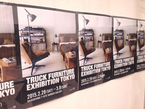 TRUCK FURNITURE in 代官山